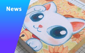 2019/08/21 『キットパス皆画展 2019』に参加します!