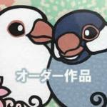 nijiinana 虹囲なな 切り絵